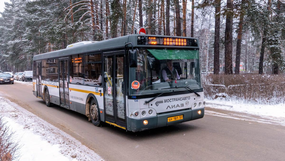 В Протвино открылся новый автобусный маршрут