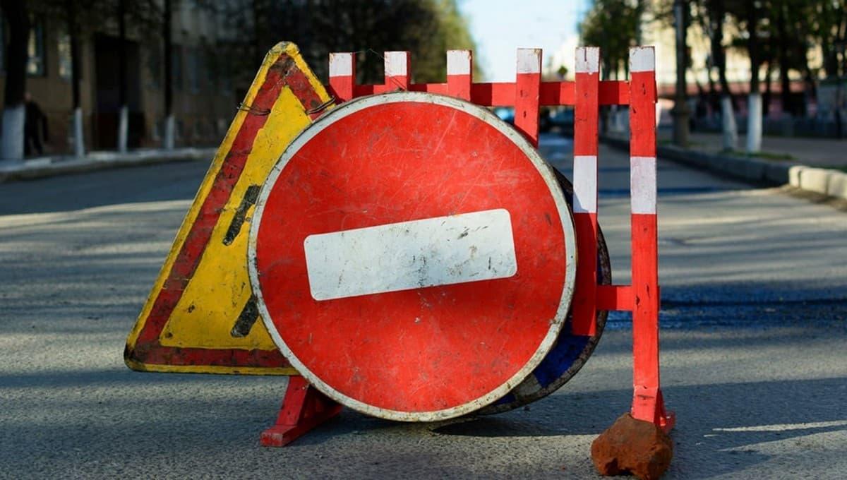 В последнюю декаду апреля в Серпухове начнут перекрывать улицы