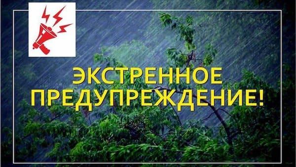 Жителям Подмосковья в ближайшие сутки не стоит покидать свои дома