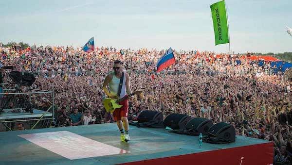 Фестиваль «Нашествие» под Серпуховом отменен