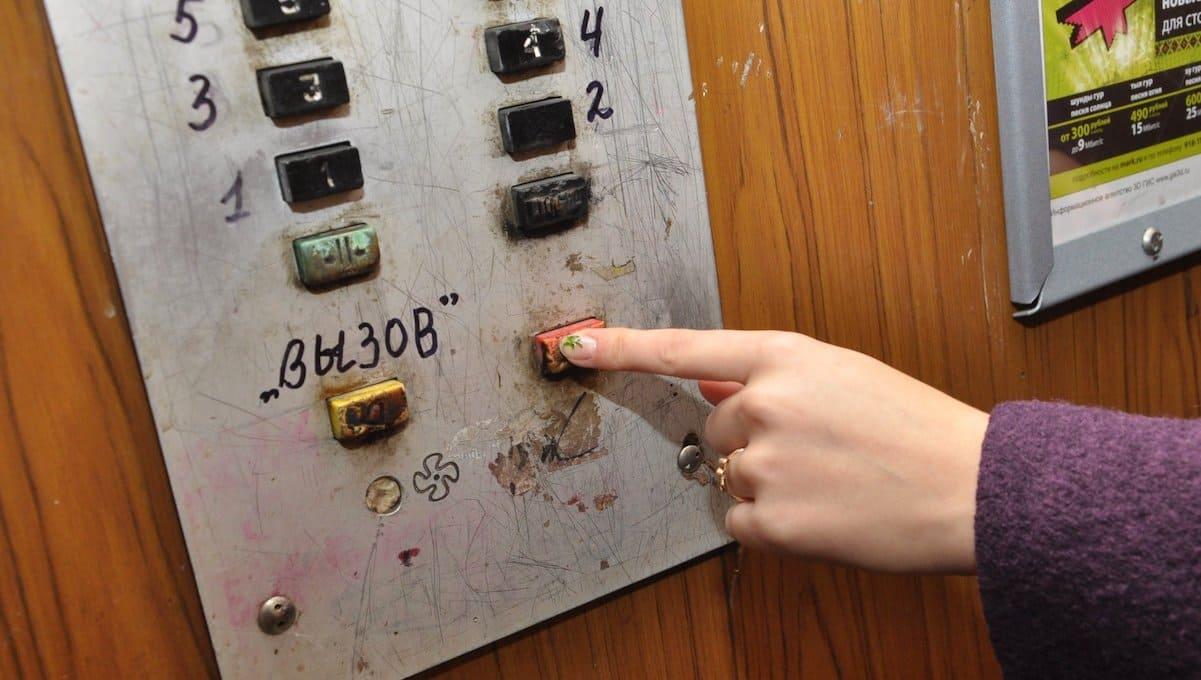 В Московской области начнут менять лифты старше двадцати лет