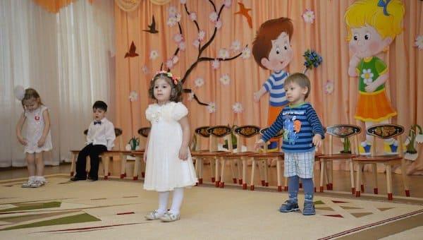 В детсадах Подмосковья сняли запрет на посещение утренников