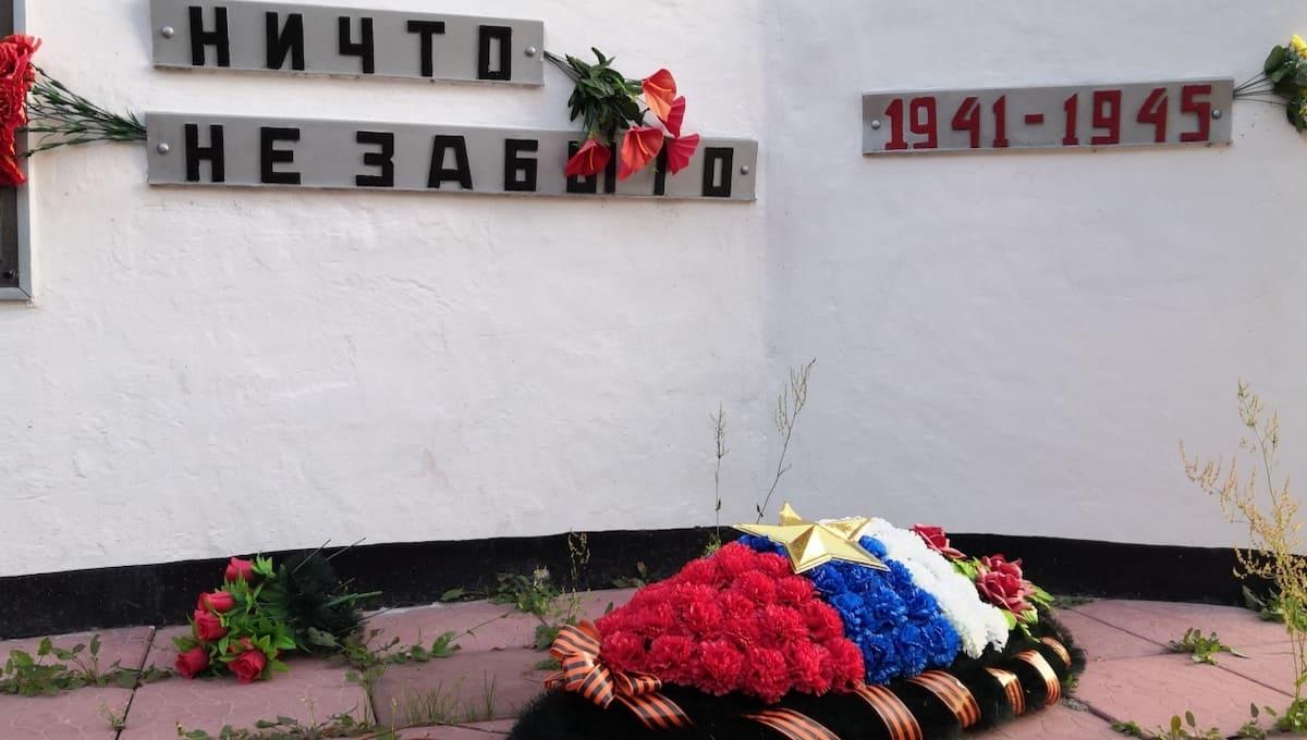 В Серпухове, похоже, забыли про военный мемориал