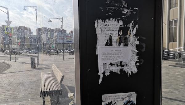 В Серпухове не ощущают нового запроса жителей?