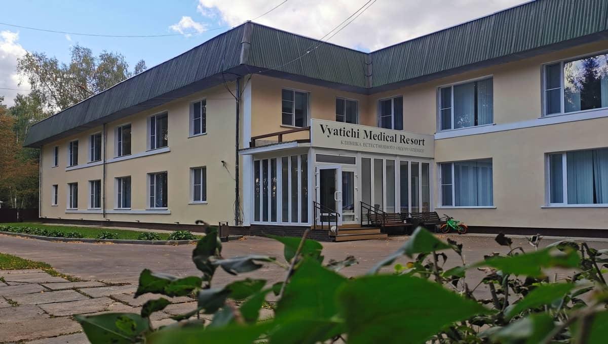 Клиника VYATICHI  MEDICAL CENTER - новый уровень качества жизни.