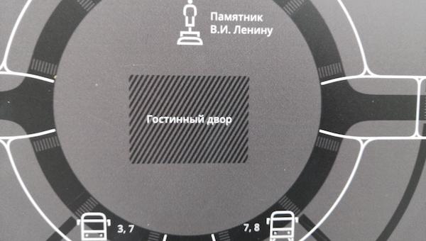 В Серпухове появилась безграмотная навигация