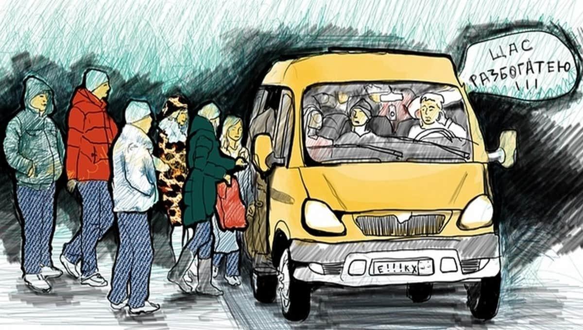Люди пожаловались губернатору на автобус до Серпухова