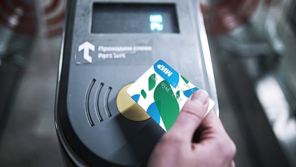 Пассажиры МЦД смогут оплачивать проезд обычной банковской картой