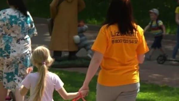 Волонтеры поискового отряда «Лиза Алерт» «угоняют детей»