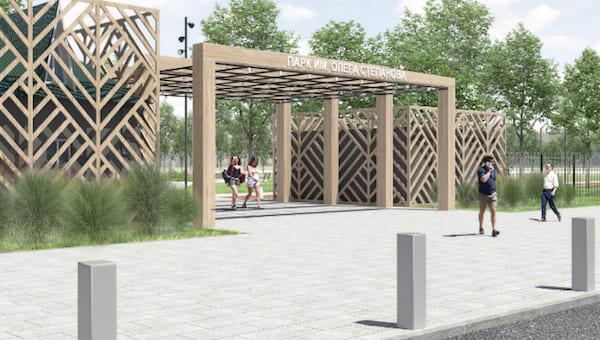 Парк им. Олега Степанова будут чинить до 2022 года