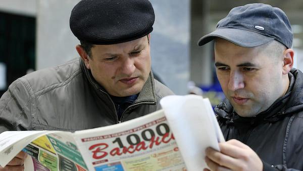 Подмосковные Центры занятости ждет молниеносная реформа