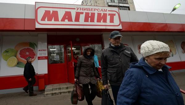 «Магнит» и «Пятерочку» вынудили снизить цены