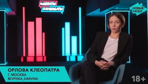 Психолог из Подмосковья вышла в финал политического реалити #ДебатыКандидаты