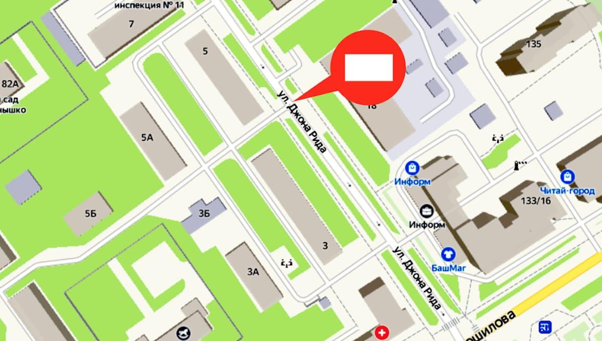 В центре Серпухова продлили ограничаение движение транспорта