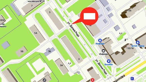 В центре Серпухова на четыре дня ограничат движение транспорта