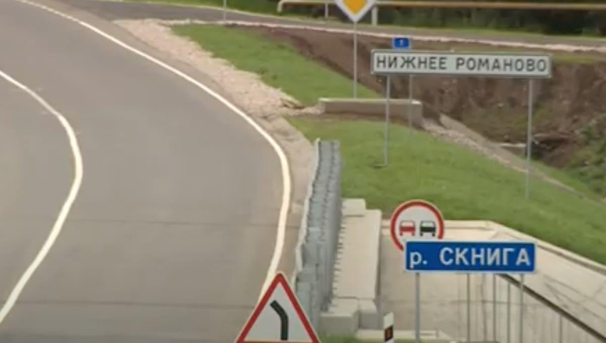 Юг Подмосковья вновь соединился мостом с севером Тульской области