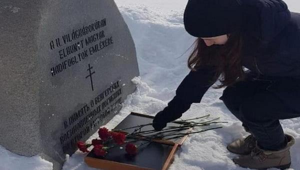 Активисты «Молодой гвардии» почтили память... союзников нацистов
