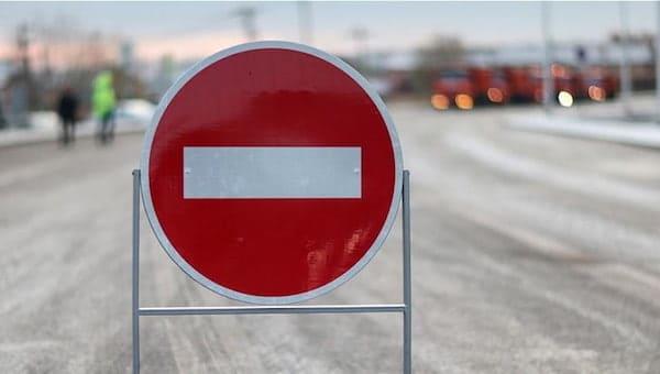 В Серпухове перекроют движение транспорта