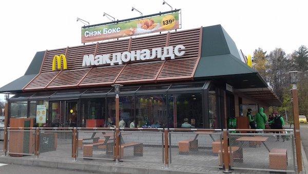 В Серпухове появится третий «Макдоналдс»