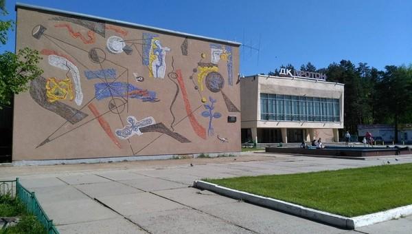 Окончание ремонта ДК «Протон» в Протвино затянули еще на год