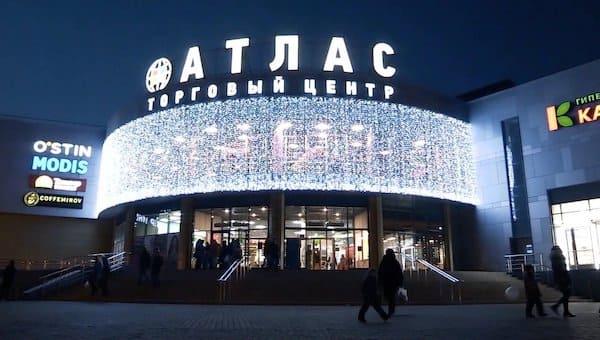 Мэрия Серпухова продает кусочек «Атласа»