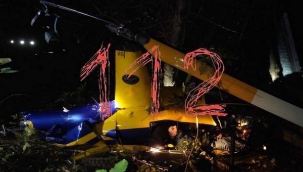 В Подмосковье рухнул вертолет Robinson