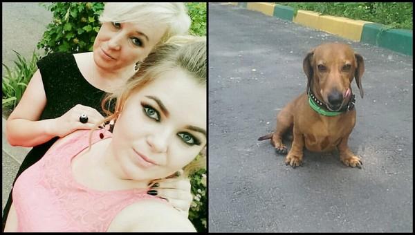 Кавалер зарезал женщину, ее дочь и собаку из-за обиды