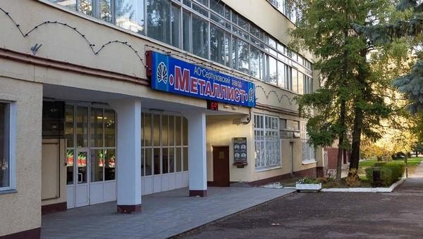 Оборонному заводу в Серпухове отключили газ за долги