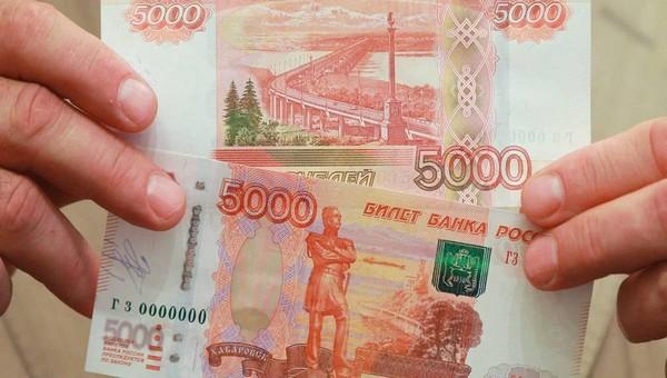 Что нужно сделать, чтобы получить 10 000 рублей на школьника?