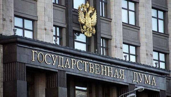 Для большой категории россиян могут ввести досрочную пенсию