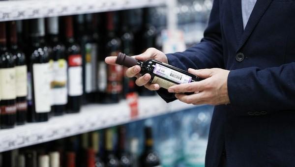 Россиян напугали запретом на продажу спиртного в майские праздники