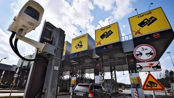 Дороги Москвы и Подмосковья могут стать платными