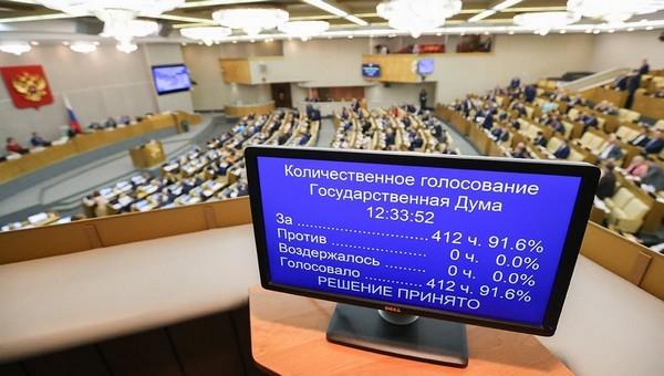 С 1 марта начнут действовать новые законы, которые коснутся каждого россиянина