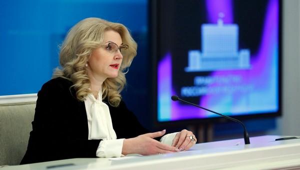 Голикова просит ввести в России 8 выходных дней подряд