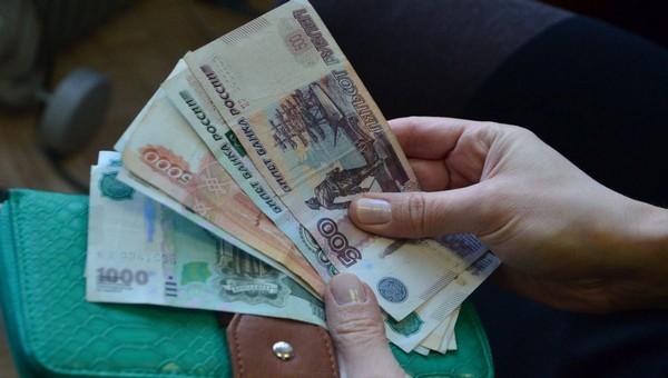 Девять выплат от государства, о которых мало кто знает