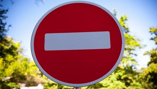 В Серпухове на два дня перекроют автомобильное движение