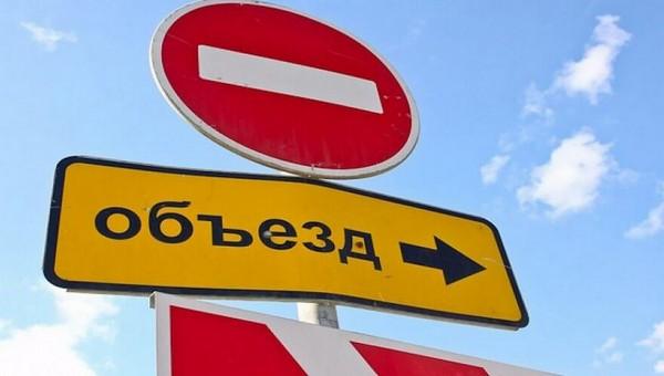 На пяти улицах в Серпухове в эти выходные перекроют автомобильное движение
