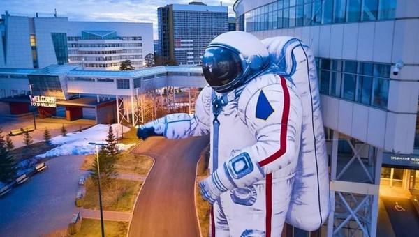 Конфуз космического масштаба произошел в крупном российском городе