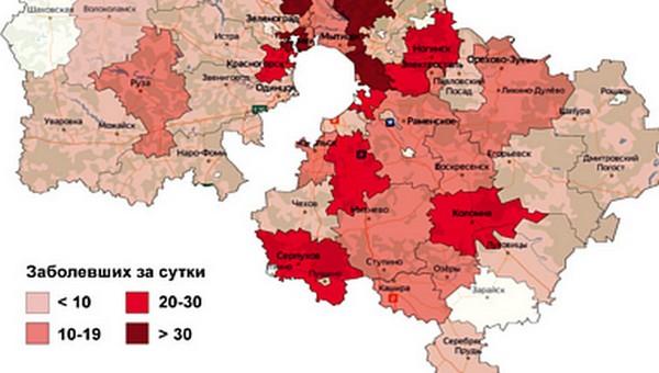 Статистика заболеваемости коронавирусом на юге Подмосковья