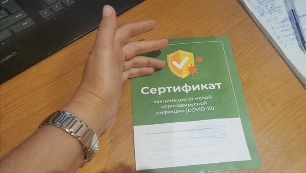 В Серпухове перестали выдавать сертификаты о вакцинации