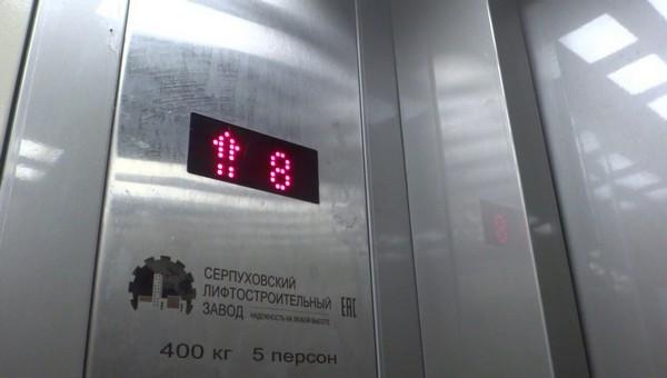 Работникам «Серпуховского лифтостроительного завода» пять лет не могут выплатить долг по зарплате