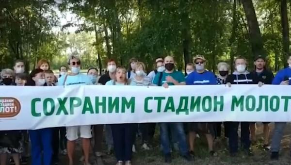 После видеообращения к Путину людям придется раскошелиться