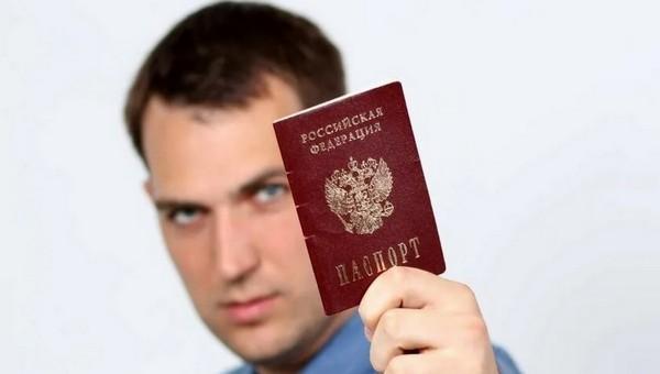 Россияне в недоумении: правительство отменило штампы о браке в паспорте