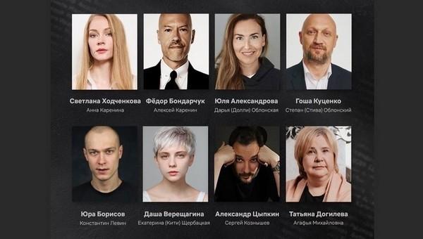 Амбициозный российский проект Netflix со звездным составом начали снимать в Серпухове