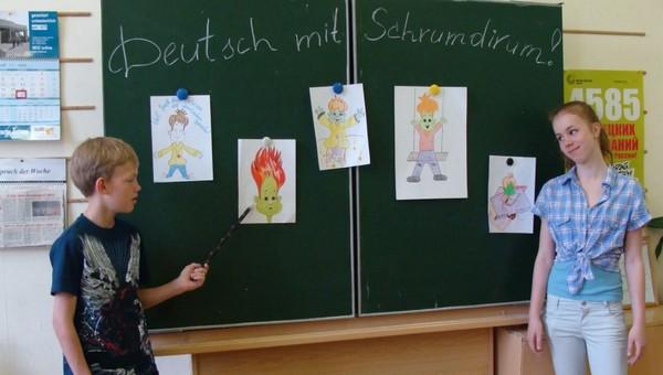 Второй иностранный язык в школе официально сделали необязательным