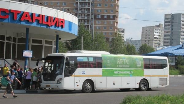 В Пущино жители просят переименовать автобусные остановки