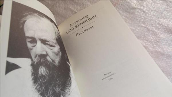 Из школьной программы исключили Солженицына, Набокова и Алексиевич