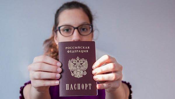 Теперь можно не спешить менять паспорт в 20 и 45 лет