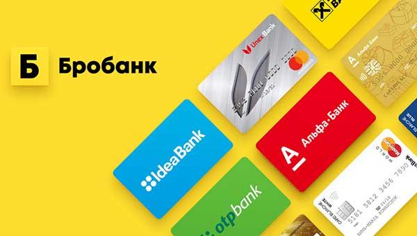 Выбираем лучшие финансовые услуги в режиме онлайн
