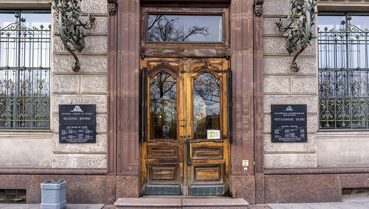 В культурной столице подрались… посетители библиотеки